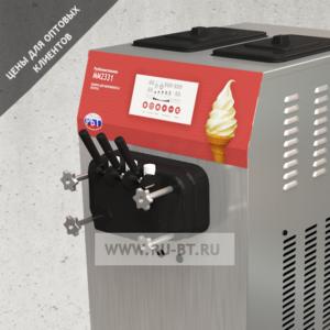 Фризер для мороженого ММ2331